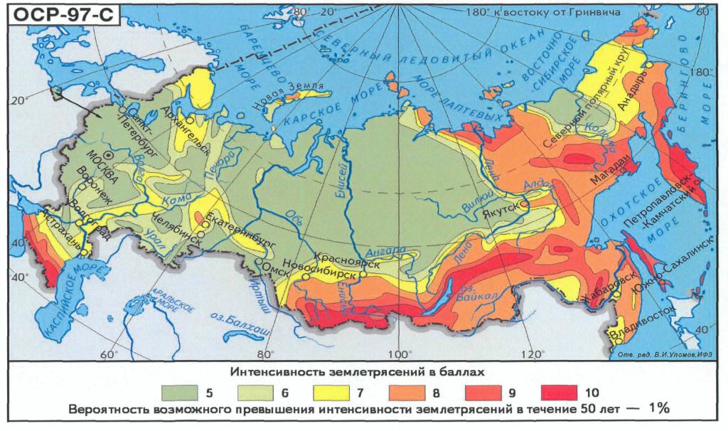 Карта сейсмической активности России